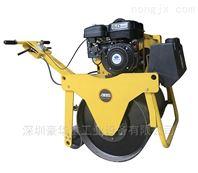 手扶式单轮压路机LS650R艾特森压实机器