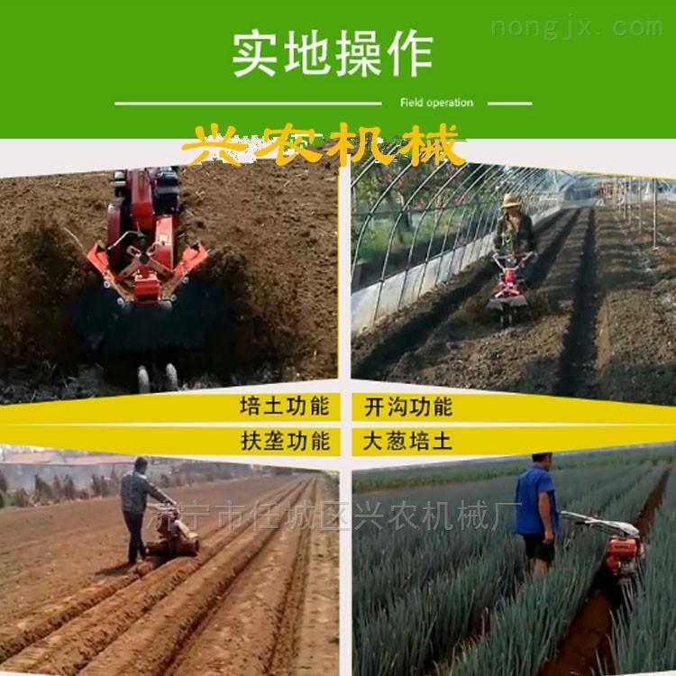 农用手扶开沟埋藤机大棚草莓种植培土机