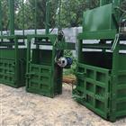FX-DBJ铁桶挤压打包机 立式大油桶压扁机多少钱