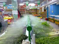 集佳厂家直销果蔬保鲜喷雾器
