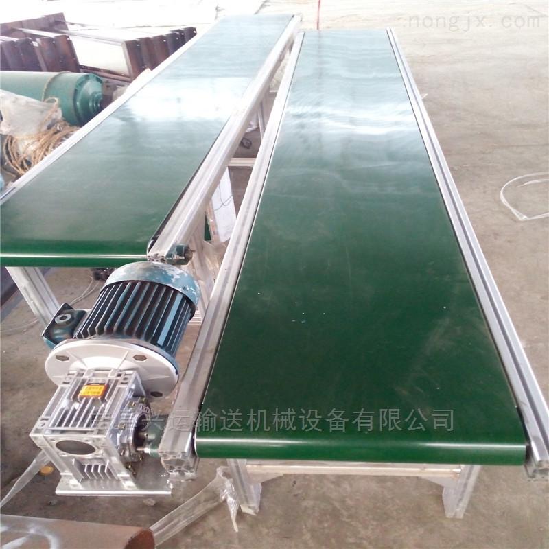 食品厂配套铝型材输送机  食品带传送机Lj1