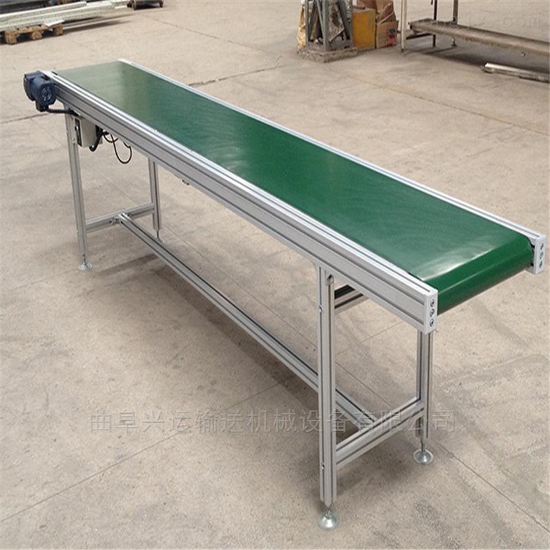 密封罩铝合金输送机 粉料用PVC带式传送机