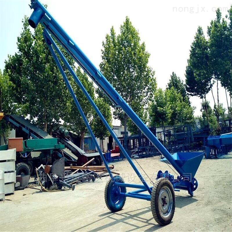 省人工玉米粒管式提升机 倾斜式螺杆上料机