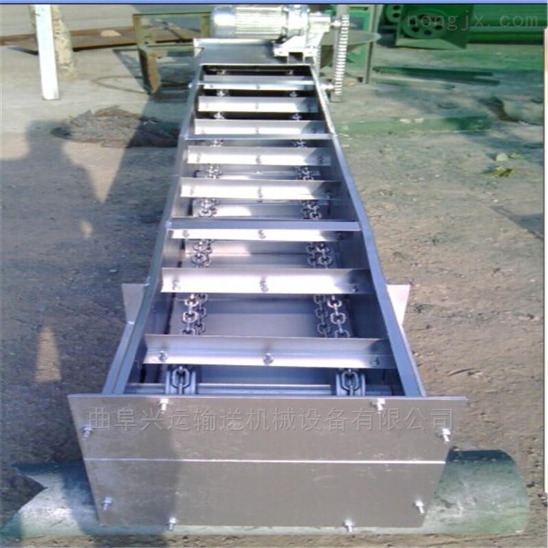 防尘刮板式输送机 封闭式谷壳刮板上料机