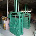 FX-DBJ废品站液压打包机 废纸压块机 铝刨花压包机