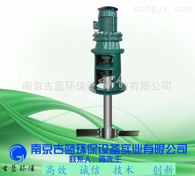浆式搅拌机 JBJ-900