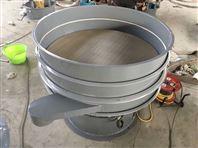 铝粉筛石墨粉涂料粉末直线筛/方形振动筛