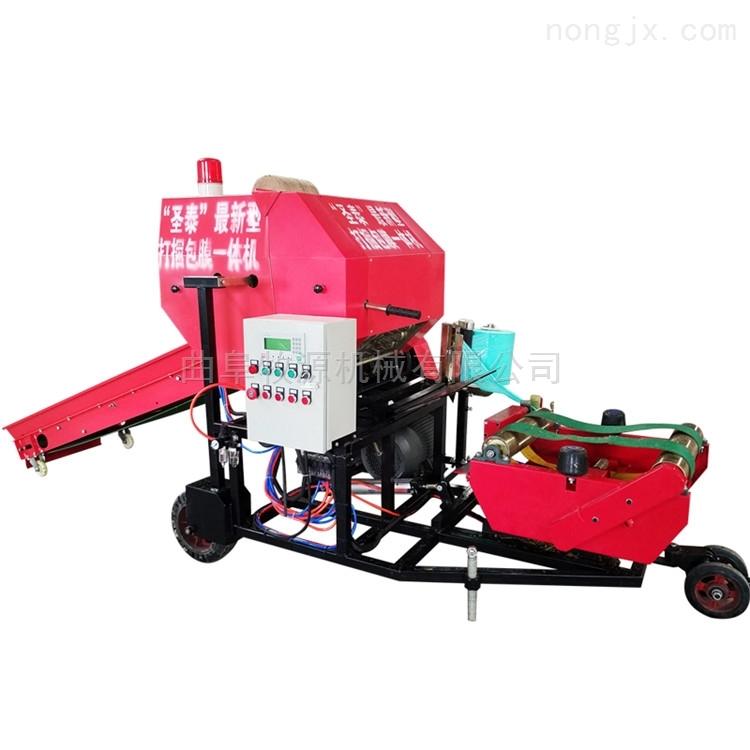 秸秆青储打包机厂家  玉米秸秆打捆包膜机