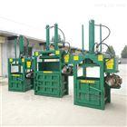 FX-DBJ双杠废品站大型打包机 油桶压扁机批发