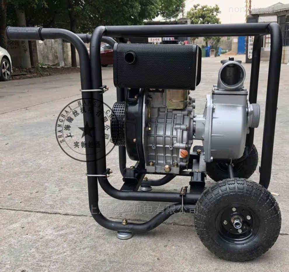 HS20DPE2寸柴油动力抽水机