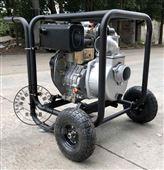 柴油4寸电启动防汛泵