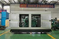 玉柴沼气发电机150kw可采用生物能发电