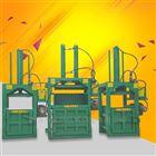 FX-DBJ半自动压缩边角打包机 废品纸箱壳压块机