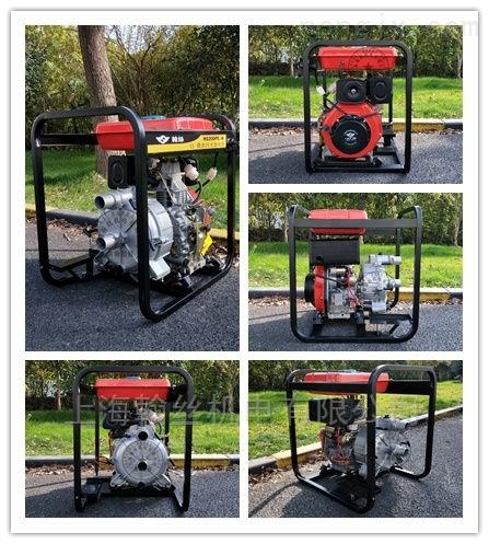 供应柴油2寸小型污水泵报价