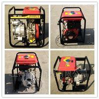 排污用翰丝3寸柴油污水泵HS30DPE-W