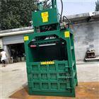 FX-DBJ易拉罐立式压块机30吨编织袋液压打包机