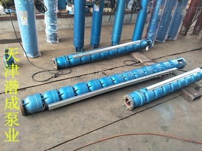天津井用热水潜水泵报价-厂家直销热水潜水泵