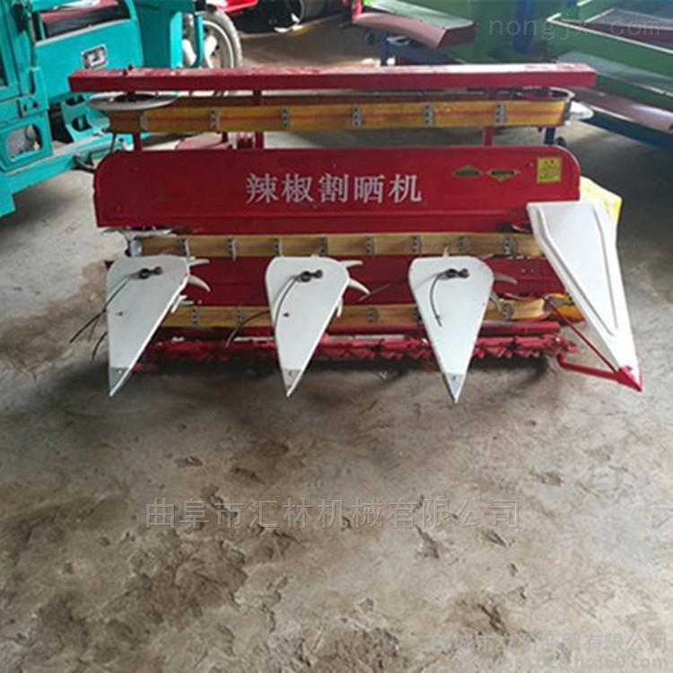 农用自动铺放辣椒收割机