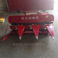 辣椒油菜花收割机 芦苇玉米秸秆收割设备