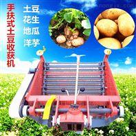 拖拉机带土豆收获机价格