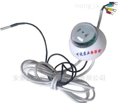 溫室光度傳感器供應