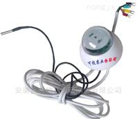 温室光度传感器