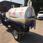三吨容量吸粪车 真空泵耐用抽粪车