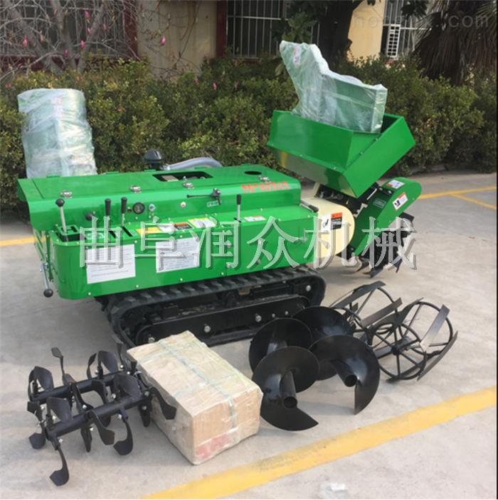 山药种植开沟施肥机 加厚履带的果园管理机