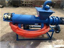 螺旋擠壓式固液分離機 擠壓絞龍糞便處理機