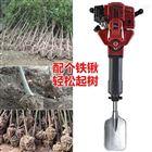xnxj-30汽油起树断根机新型苗木链条式手扶起树机