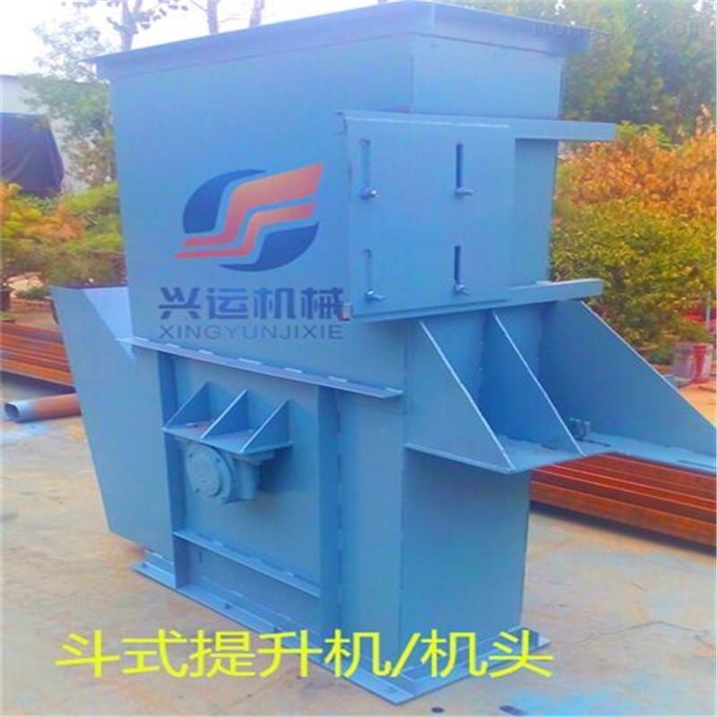 焊接斗式垂直提升机 环链/板链斗式上料机