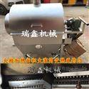 rxjx-chj全自动炒籽机 五谷杂粮炒货机