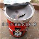 rxjx-chj花生瓜子干果炒籽机 自动电加热炒货机