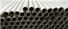 耐高温合金聚丙烯(PPH)管材