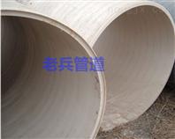 PVC-U中空壁缠绕排水管