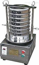 标准检验筛/实验筛厂家定制生产,价格优惠