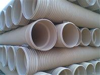 硬聚氯乙烯(PVC-U)双壁波纹管价格