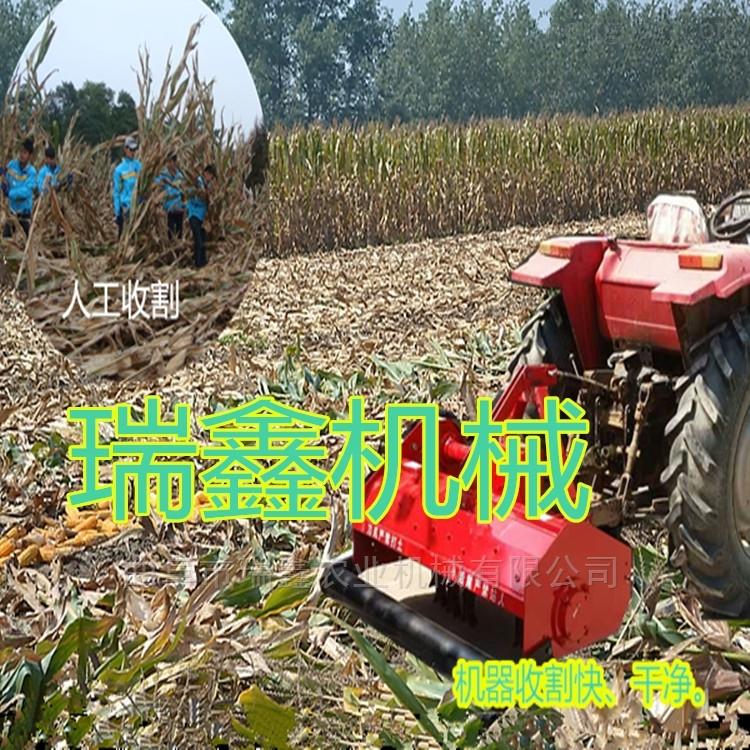 1.8米苞米桿粉碎還田機價格視頻