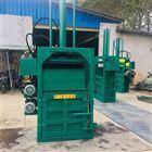 FX-DBJ下脚料压块机 油桶压扁机 废料打包机图片