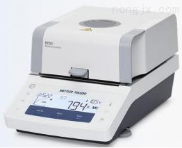 新型 HE53 快速水分测定仪