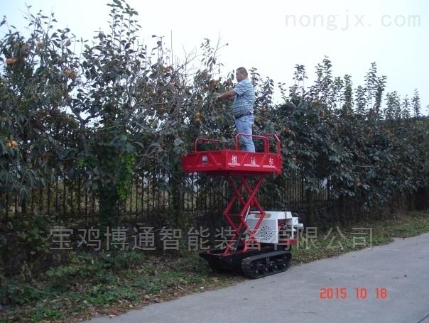 7BY-350-果园升降作业平台