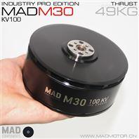 MAD/农业工业植保大功率盘式无刷电机U15