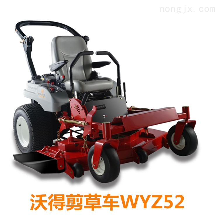 沃得WYZ52电启动剪草车