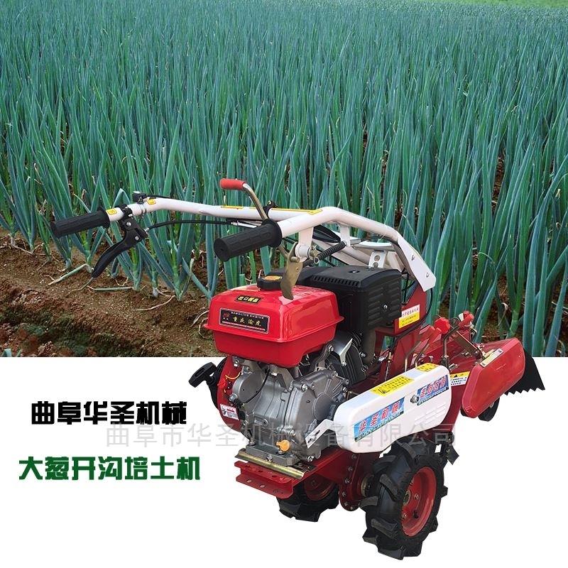 多功能小型开沟培土机工作原理