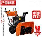 辽宁大棚专用吹雪机 城区街道堆雪抛雪机