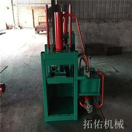 ZYD-10压扁铁桶金属液压打包机小型立式厂家