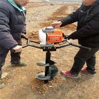 园林建设汽油螺旋打眼机 大直径钻头挖坑机