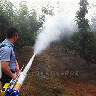 背負式果園煙霧機