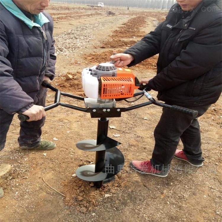 東北三省凍土地挖坑機 現貨供應汽油打坑機