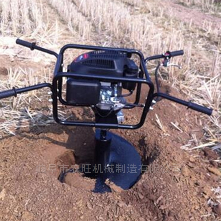 多用植樹挖坑機 植樹專用果樹園林挖樹窩機